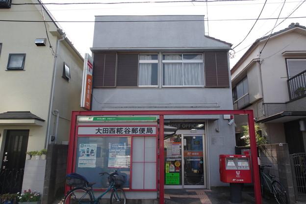 Photos: s7720_大田西糀谷郵便局_東京都大田区_c