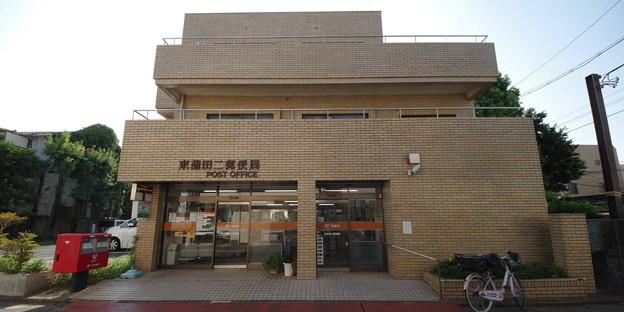 Photos: s7718_東蒲田二郵便局_東京都大田区_t