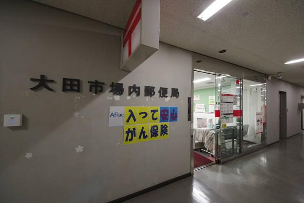 Photos: s7705_大田市場内郵便局_東京都大田区_c