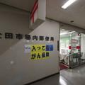 s7705_大田市場内郵便局_東京都大田区_c