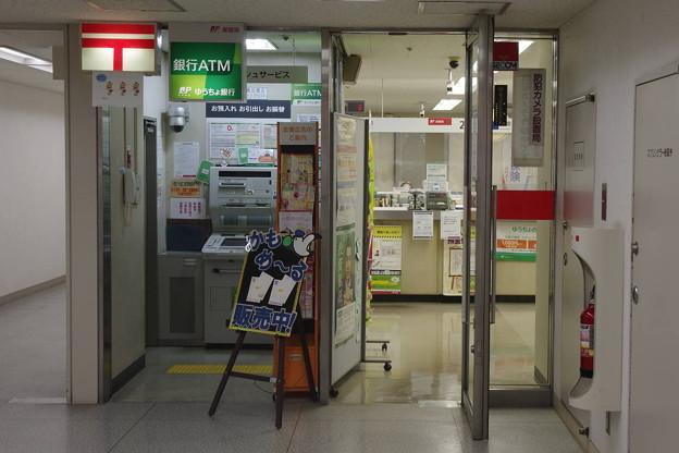 Photos: s7687_東京流通センター内郵便局_東京都大田区_t