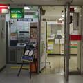 s7687_東京流通センター内郵便局_東京都大田区_t