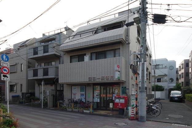 Photos: s7726_蒲田一郵便局_東京都大田区_t