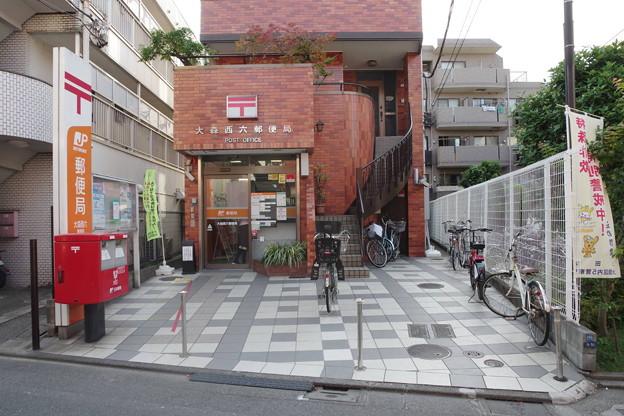 Photos: s7721_大森西六郵便局_東京都大田区