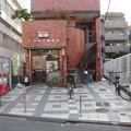 s7721_大森西六郵便局_東京都大田区