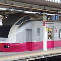 Photos: s7001_水戸駅7・8番線のニューデイズ売店_t