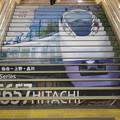 Photos: s7402_仙台駅階段_E657系ラッピング