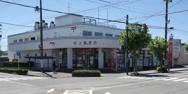 s8521_村上郵便局_新潟県村上市_t