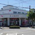 Photos: s8521_村上郵便局_新潟県村上市_t