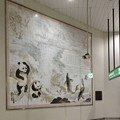 Photos: s8697_上野四季繁栄図_JR上野駅新幹線コンコース_c