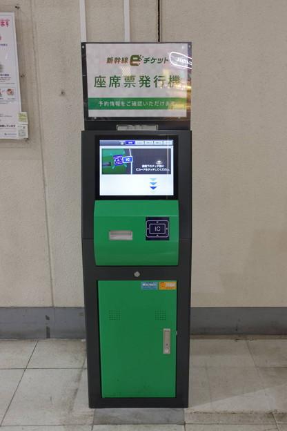 s8849_新幹線eチケット座席票発行機_上野駅