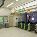 s8856_JR渋谷駅山手線線外回りホーム玉川改札改札口内