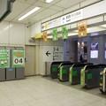 Photos: s8856_JR渋谷駅山手線線外回りホーム玉川改札改札口内
