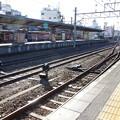Photos: s1276_JR三島駅1番線ホームのへこみ