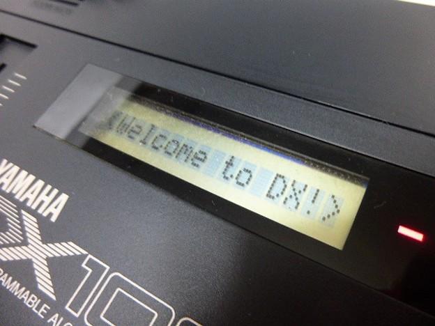 P1290760