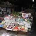 Photos: 高松は瓦町のお店、いい感じ。