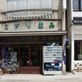 Photos: 薬局前のポスト