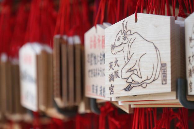 大阪天満宮の絵馬