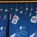 Photos: 風鈴と暖簾