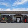 遠州森の駅