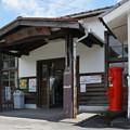 Photos: レトロ駅舎とポスト