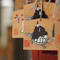 写真: 七尾天神社の絵馬