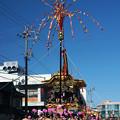 Photos: 三谷祭り