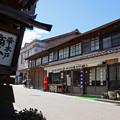 Photos: 岩村の街並み