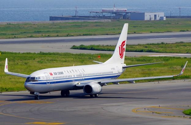 AIR CHINA B-5621