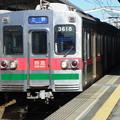 Photos: 京成本線 特急上野行 RIMG3601