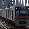 写真: 京成本線 普通津田沼行 RIMG3606