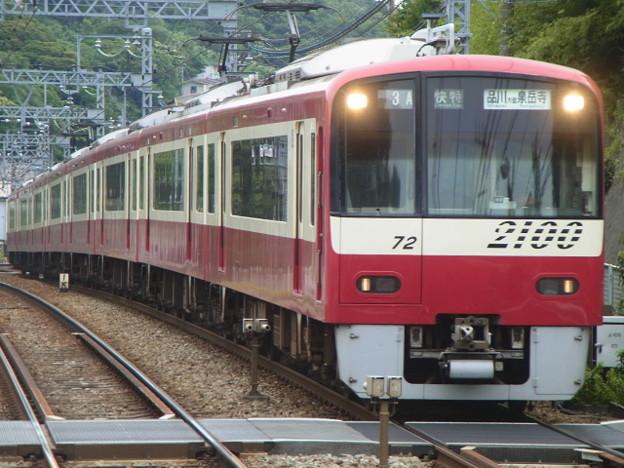 京急久里浜線 快特泉岳寺行 RIMG5070