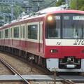 Photos: 京急久里浜線 快特泉岳寺行 RIMG5070