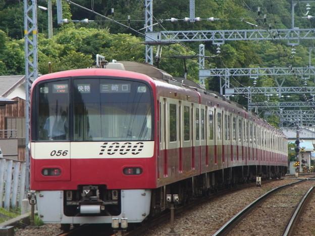 京急久里浜線 快特三崎口行 RIMG5072