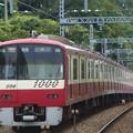 Photos: 京急久里浜線 快特三崎口行 RIMG5072