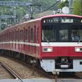 Photos: 京急久里浜線 快特青砥行 RIMG5073