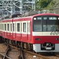 京急久里浜線 快特三崎口行 RIMG5080