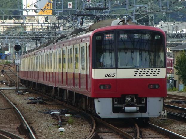 京急本線 快特高砂行 RIMG5083