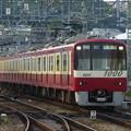 Photos: 京急本線 快特三崎口行 RIMG5090