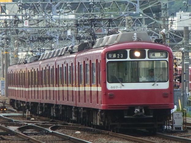 京急本線 普通浦賀行 RIMG5092