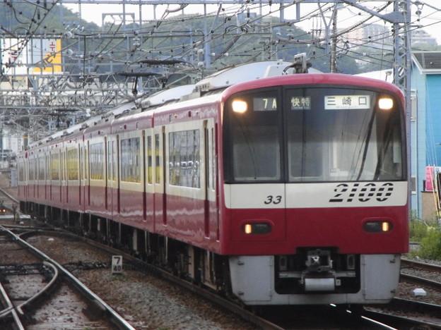 京急本線 快特三崎口行 RIMG5095