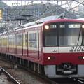 Photos: 京急本線 快特三崎口行 RIMG5095