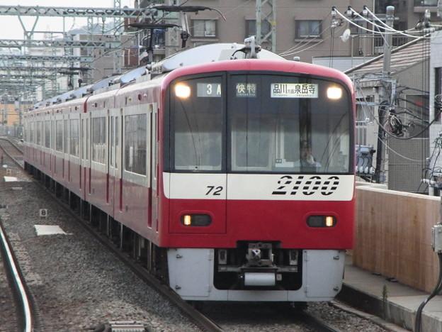 京急本線 快特泉岳寺行 RIMG5098