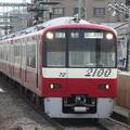 Photos: 京急本線 快特泉岳寺行 RIMG5098