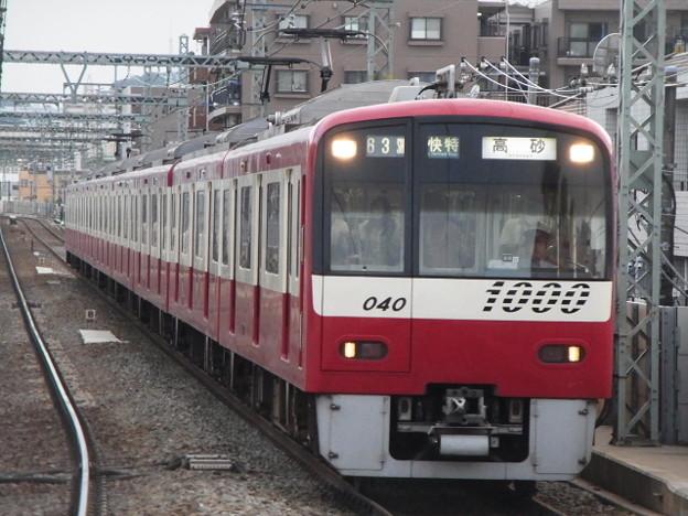 京急本線 快特高砂行 RIMG5100