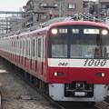 Photos: 京急本線 快特高砂行 RIMG5100