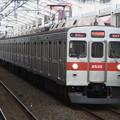 Photos: 東武伊勢崎線 急行中央林間行 RIMG5253