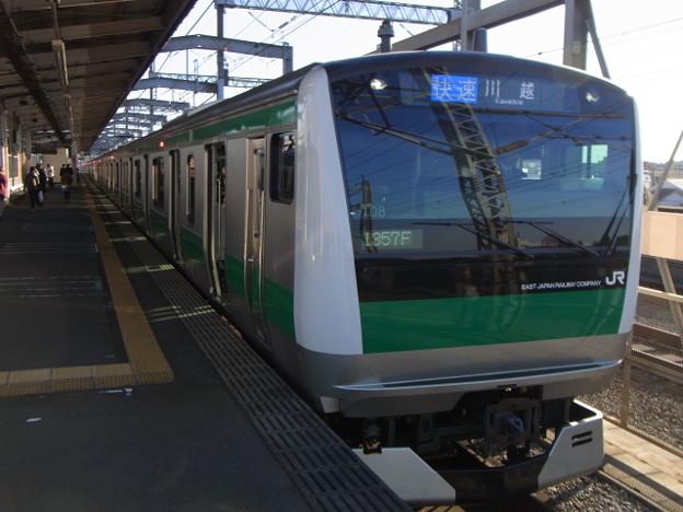 埼京線 快速川越行 RIMG5274
