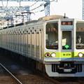 Photos: 都営新宿線 普通新宿行 RIMG5316