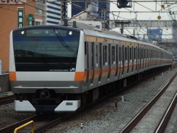 中央線 快速高尾行 RIMG5481